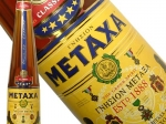Метакса 5*